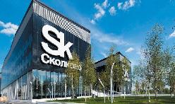 Skolkovo-Innovation-Center-Moscow-Russia.tif