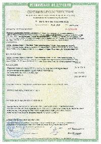 sertificat.tif