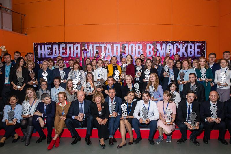 «МЕТАЛЛ-ЭКСПО'2020» пройдет с 10 по 13 ноября в Москве на ВДНХ
