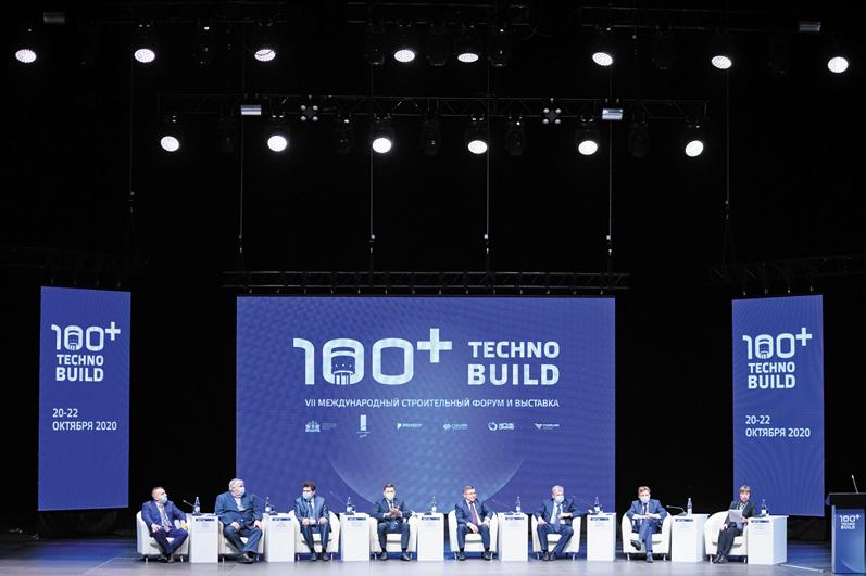 Итоги форума в Екатеринбурге
