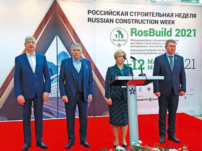 Российская строительная неделя «RosBuild-2021»