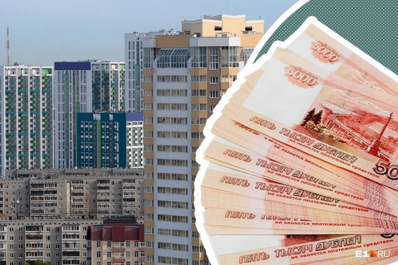 Банк России одобрил выпуск инфраструктурных облигаций на 1 трлн рублей