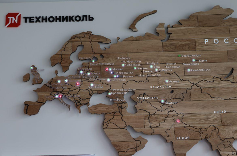 В Москве открылся двадцатый Учебный центр ТЕХНОНИКОЛЬ