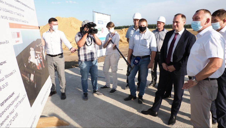Строительство  цементного завода «Магма Цемент»