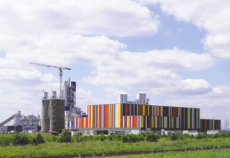 Президент примет участие в запуске завода по производству белого цемента «Цемикс»