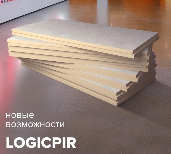 ТЕХНОНИКОЛЬ увеличила толщину  теплоизоляции LOGICPIR для поставки в ЕС