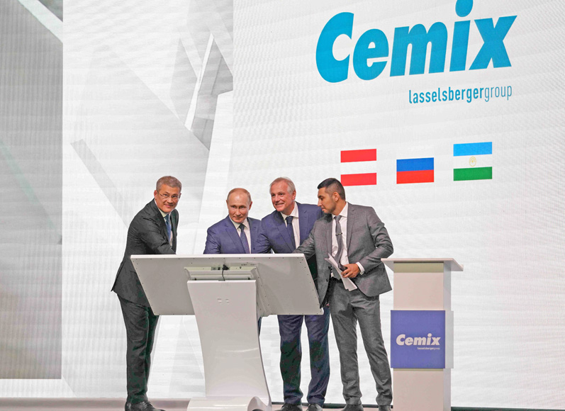 Запуск завода по производству белого цемента Cemix прошел при участии президента РФ