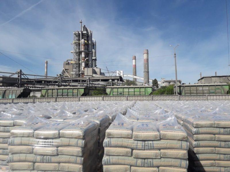 «Себряковцемент» развивает экологичное производство