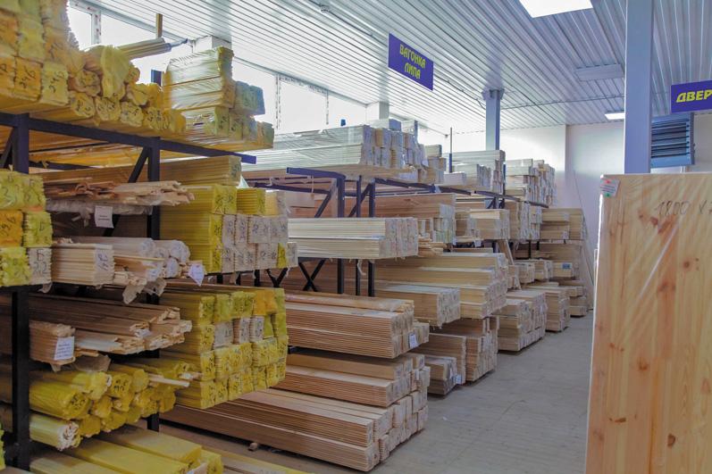 Цены на стройматериалы достигнут пика к концу года