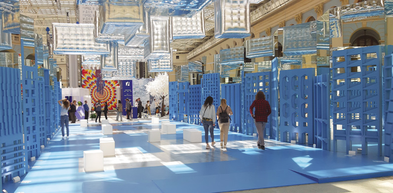 Выставка АРХ Москва-2021: ИДЕИ