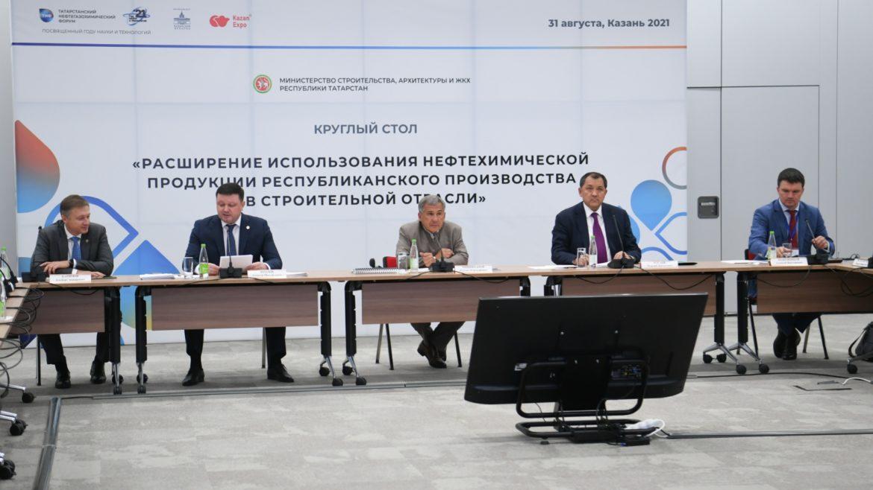 Татарстан расширяет производство строительных материалов