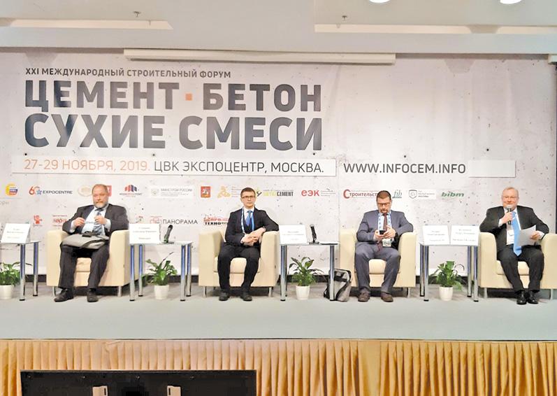 XXI Международный строительный форум прошел в Москве