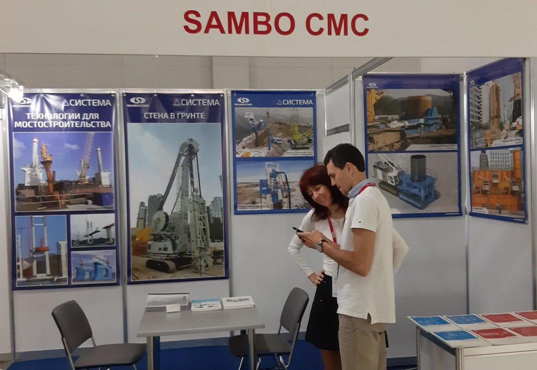 Оборудование для строительства гидротехнических сооружений, мостов, тоннелей