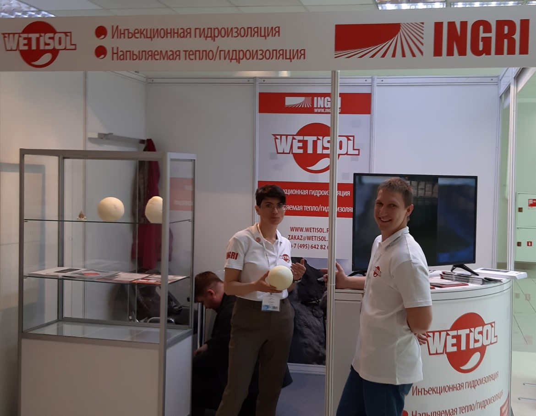 INGRI:                                                                                                                                           Инъекционная гидроизоляция Напыляемая тепло/гидроизоляция