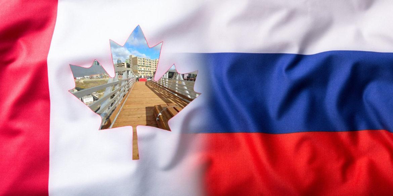 Первый Российско-Канадский симпозиум по алюминиевому мостостроению собрал ведущих экспертов двух стран