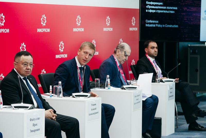«Промышленная политика в строительстве» на форуме «ИННОПРОМ»