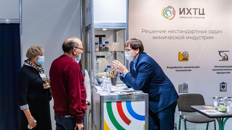 В выставке «Химия-2021» примут участие ведущие российские и зарубежные компании