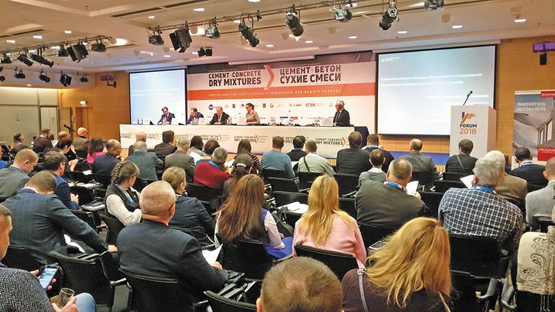 В Москве прошел XX юбилейный международный строительный форум
