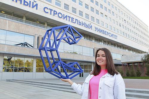 НИУ МГСУ впервые вошел в престижный международный рейтинг лучших вузов