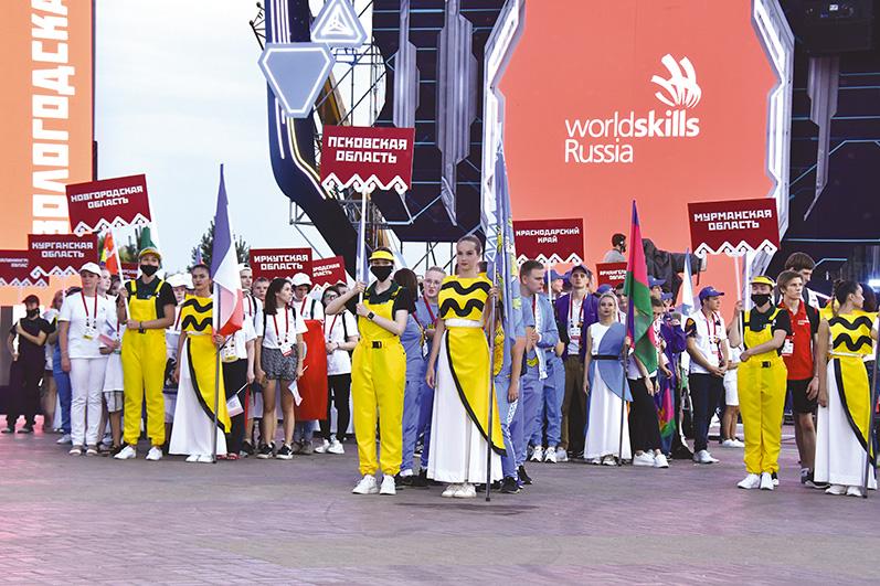 WorldSkills Russia 2021 определяет новые горизонты
