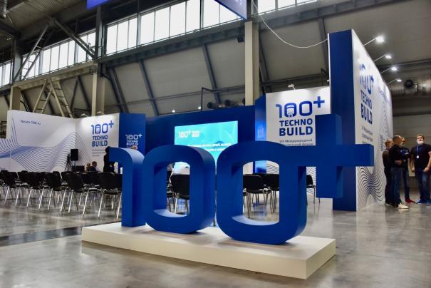 Официальное открытие VIII Международного строительного форума и выставки 100+ TechnoBuild.