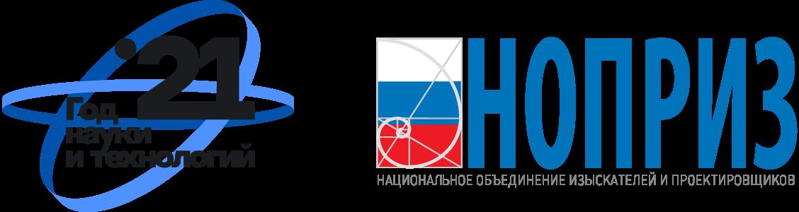 «Российский форум изыскателей»